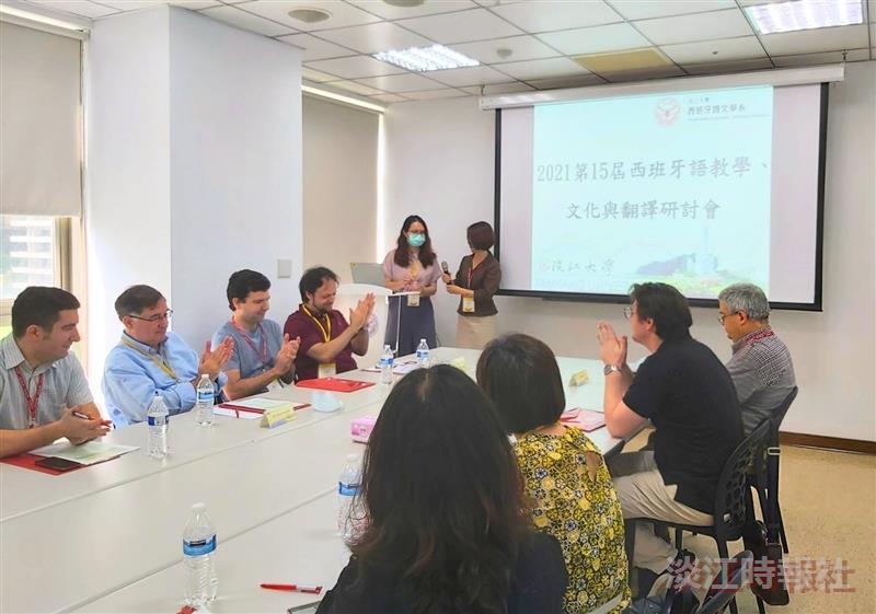 第15屆西班牙語教學、文化與翻譯研討