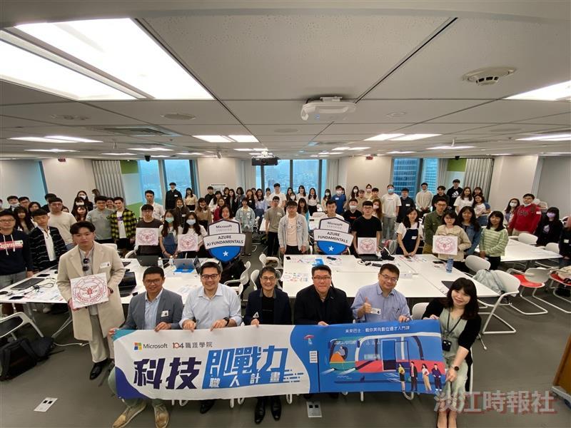 AI創智學院帶領本校各院系所約100位同學前往台灣微軟