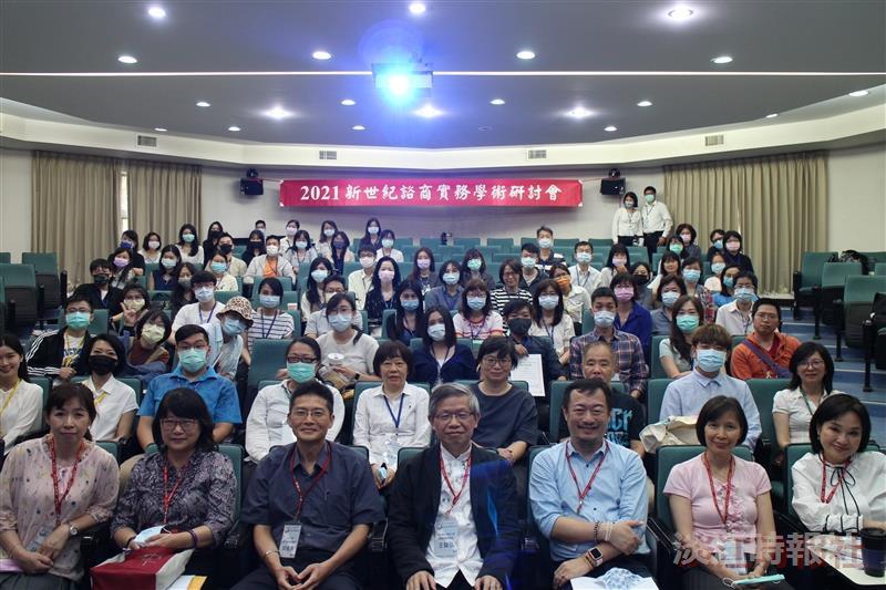 2021新世紀諮商實務學術研討會
