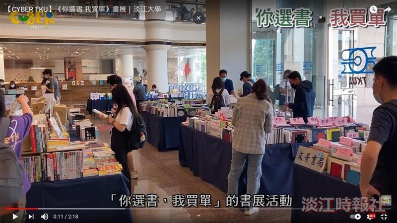 賽博帶您選看新書 圖書館幫您買單