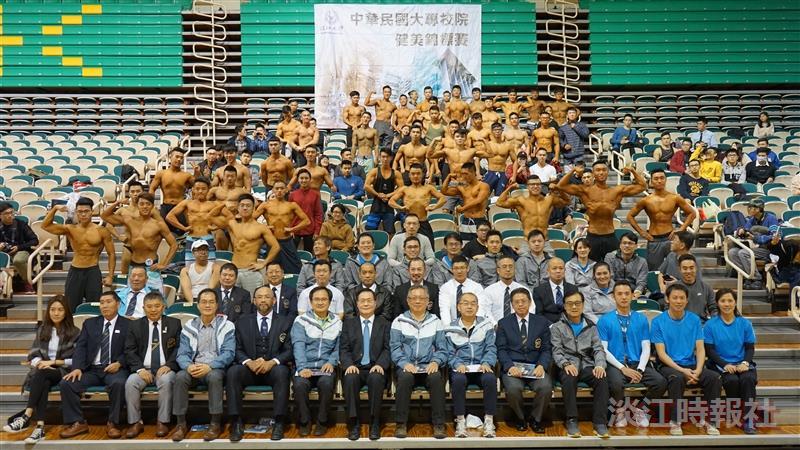 健身錦標賽