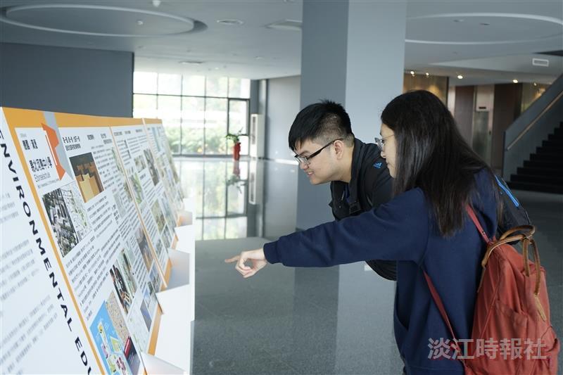 國際校園規畫設計展