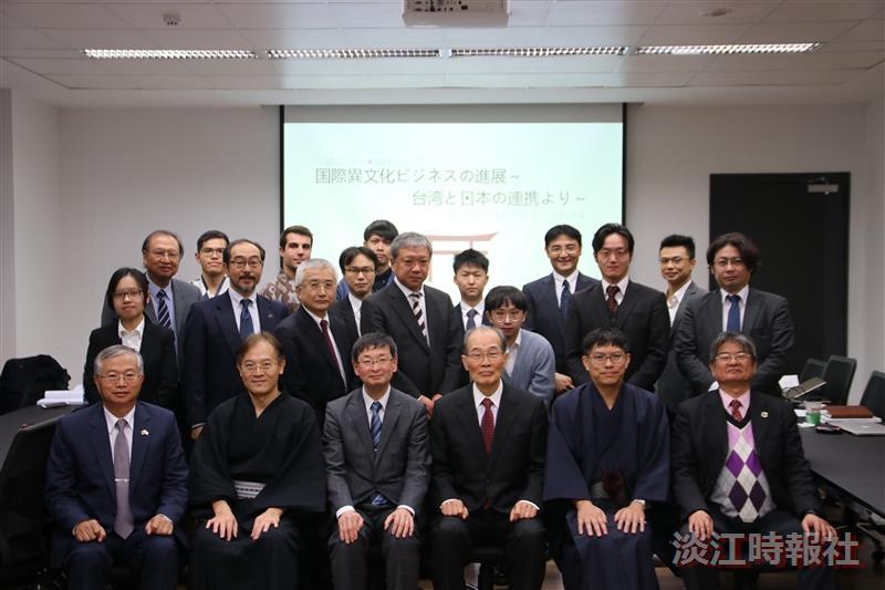 日本政經所舉辦「從臺日合作看國際異文化商業的發展方向」研討會