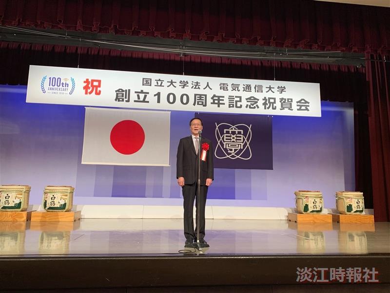 葛校長、國際副出席12/7(五)赴日本姊妹校電氣通信大學參加100週年校慶