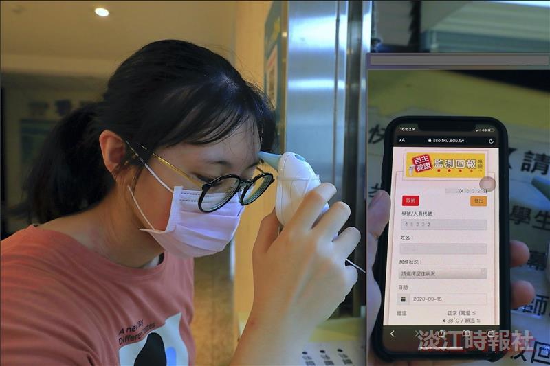【防疫總動員】新冠肺炎疫情仍險峻!每日須自主健康回報