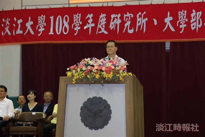 108學年度開學典禮