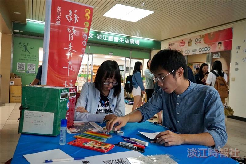 福智青年社舉辨教師節「卡片傳恩情」