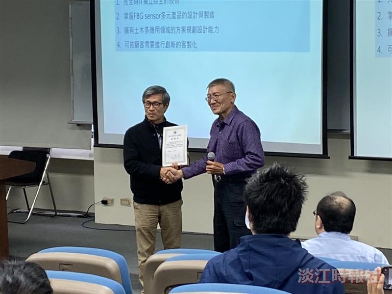 土木系邀奇博科技股份有限公司董事長黃鐘峰來校演講