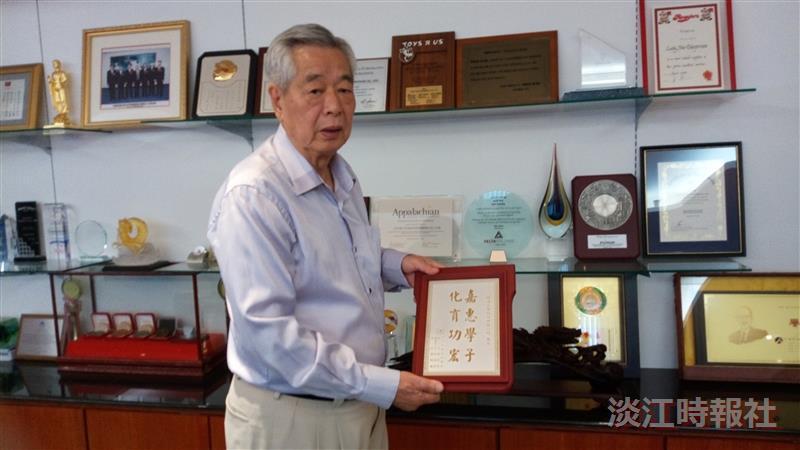 淡江菁英第34屆金鷹獎得主-