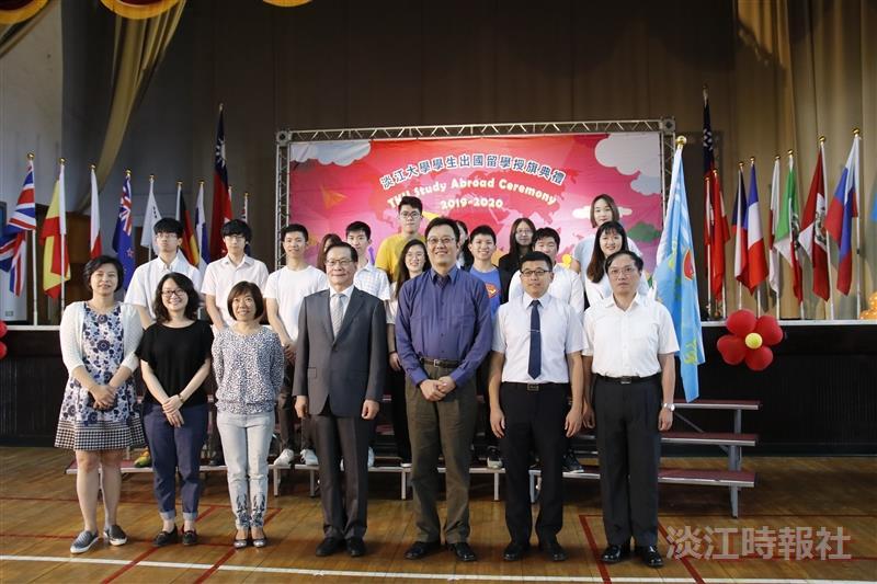 108學年度學生出國留學授旗典禮
