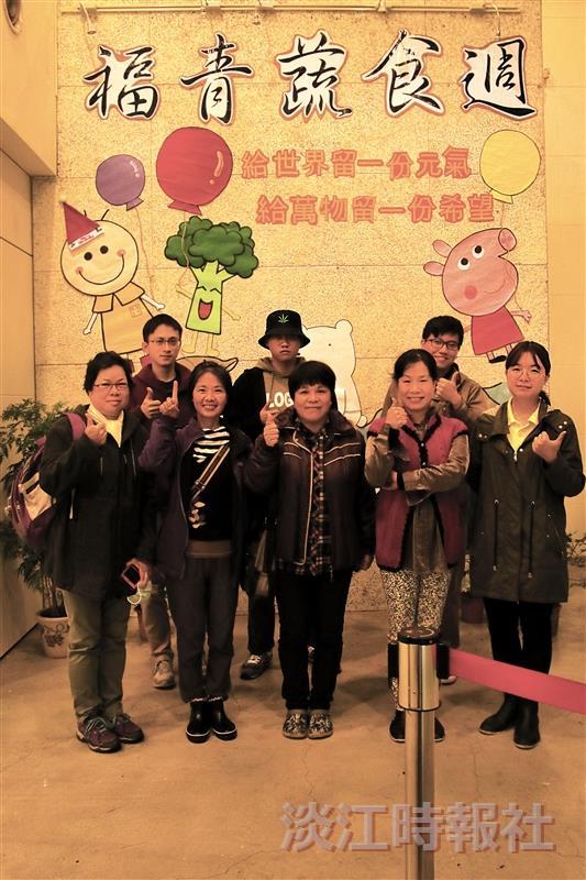 福智青年社-福青蔬食展