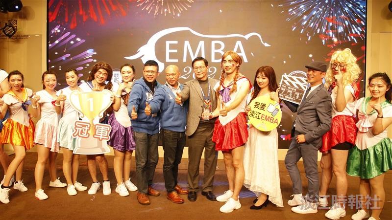 商管EMBA2021歲末聯歡會「歡頌慶淡江,牛轉乾坤開鴻運」