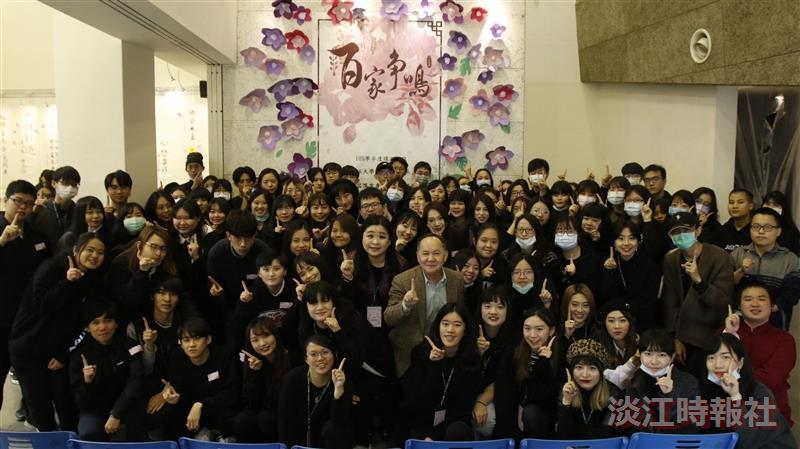 中文系畢業專題展
