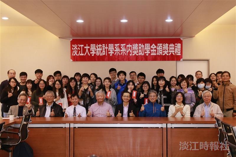 統計系頒發15項系內獎學金
