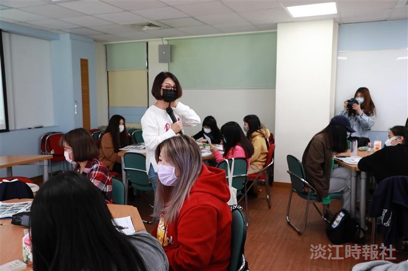 1090413 西語一教師觀課交流-劉愛玲