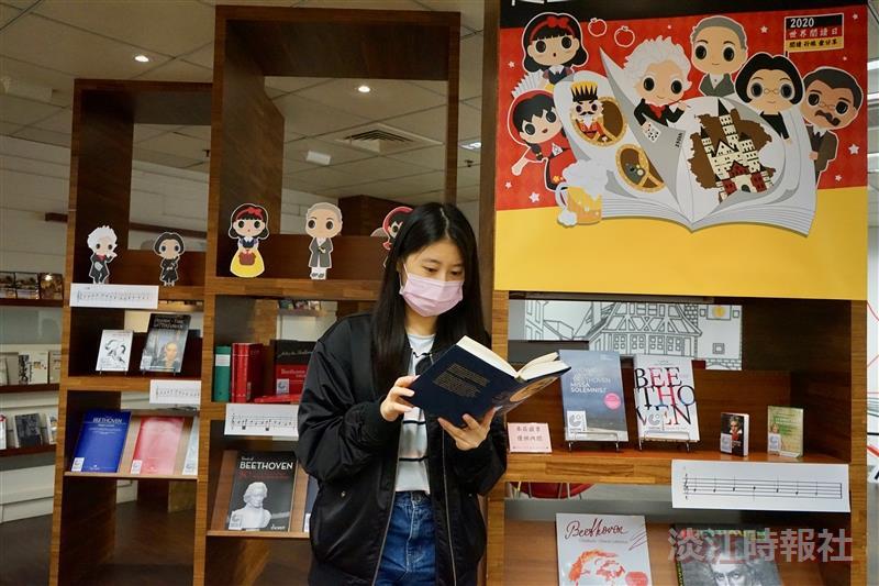 圖書館世界閱讀日