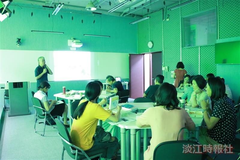 教師教學發展組流動世界的教學工作坊系列課程研習活動