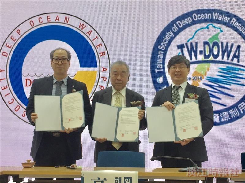 海下中心主任劉金源赴韓參加海洋深層水利用學會全國大會