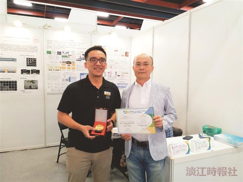 2018台灣創新技術 陳志欣奪金牌 王三郎獲銅牌
