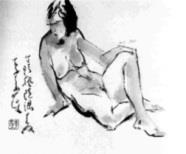 李奇茂的作品「裸女」。(文錙藝術中心提供)
