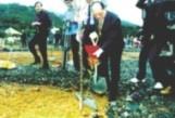 創辦人張建邦率先植下樹苗。