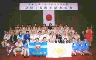 本校童軍團十人代表與日本大學童軍團合影留念。(黃文智提供)