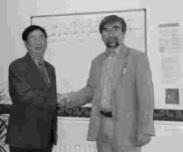△狄殷豪(右)與中國思想學權威夏威夷大學成中英教授攝於牛津。