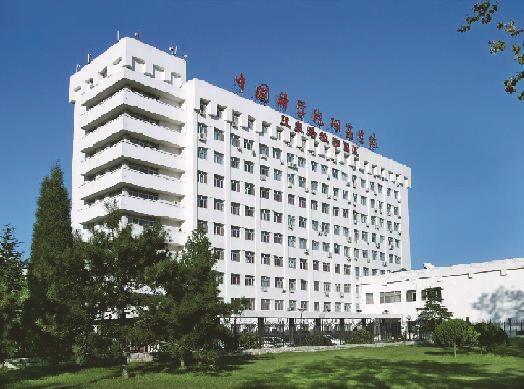 姊妹校on air-36   中國科學院研究生院