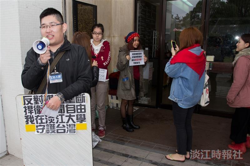 捍衛新聞自由!學生自發反壟斷