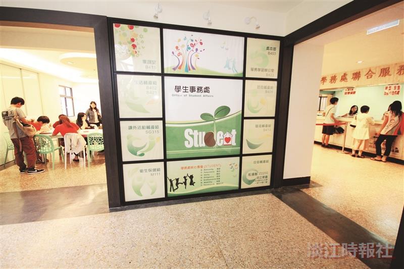 校園空間調整 原教育館更名傳播館 商館4樓為學務專區