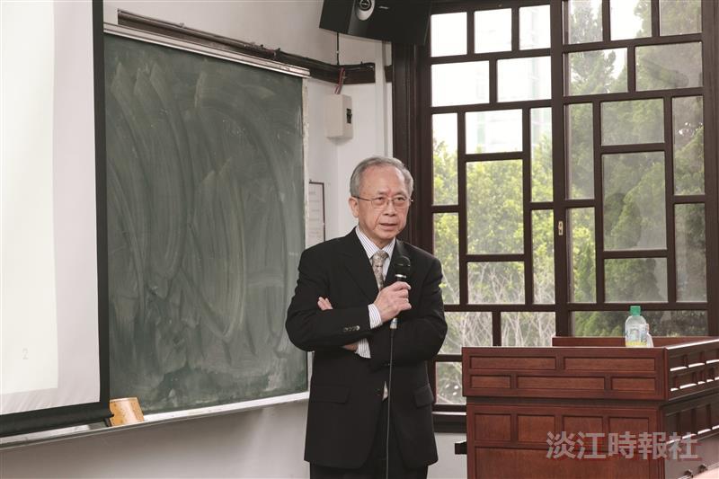 中央研究院院士胡勝正於去年12月中旬在淡水校園談「臺灣經濟全球化與金融產業」。(攝影/梁琮閔)