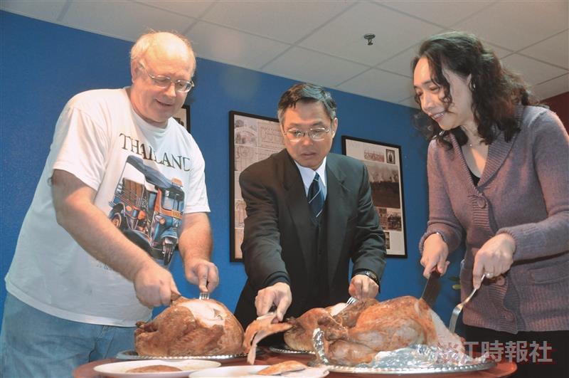 The Graduate Institute of the Americas Celebrates Thanksgiving