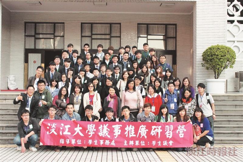 學生議會參訪立院 強化自治理念 實踐公民參與