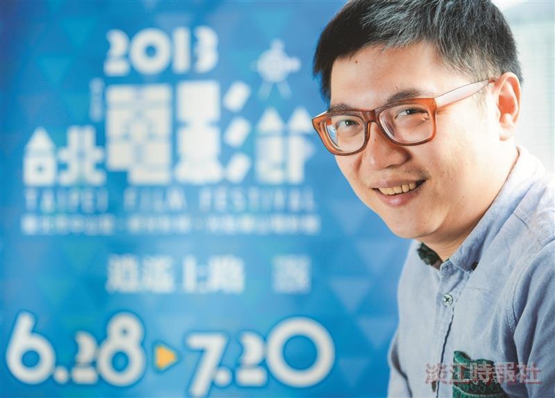 臺北電影節策展人塗翔文 看電影到展電影 塗翔文引領觀影新視野