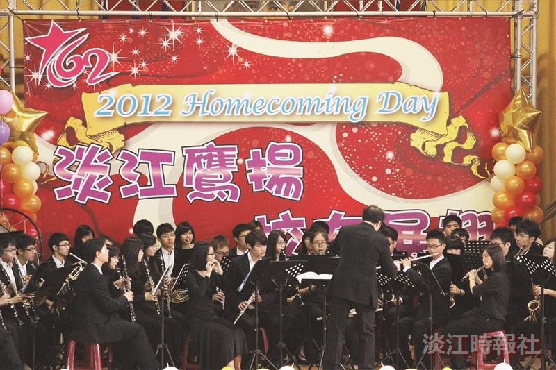 全球千位校友 Homecoming Day慶團圓