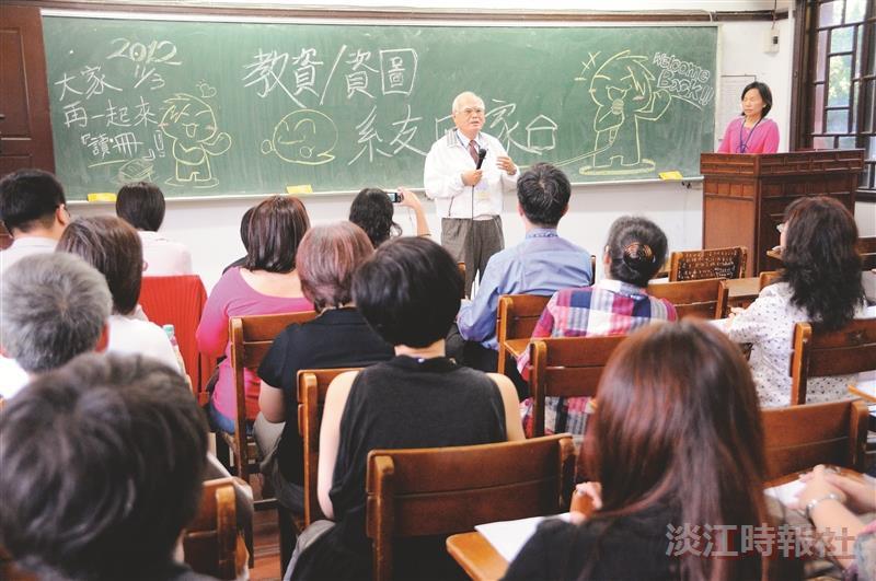 資圖 教資回校讀冊 當一日學生