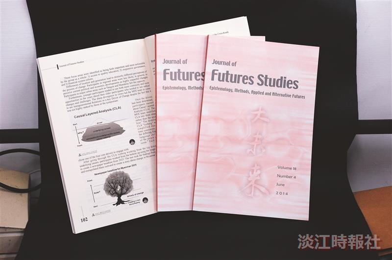 【八大素養系列專題之一:洞悉未來】洞悉未來 實踐改變力量
