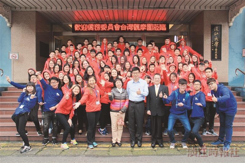 成教部領海外華裔青年環島