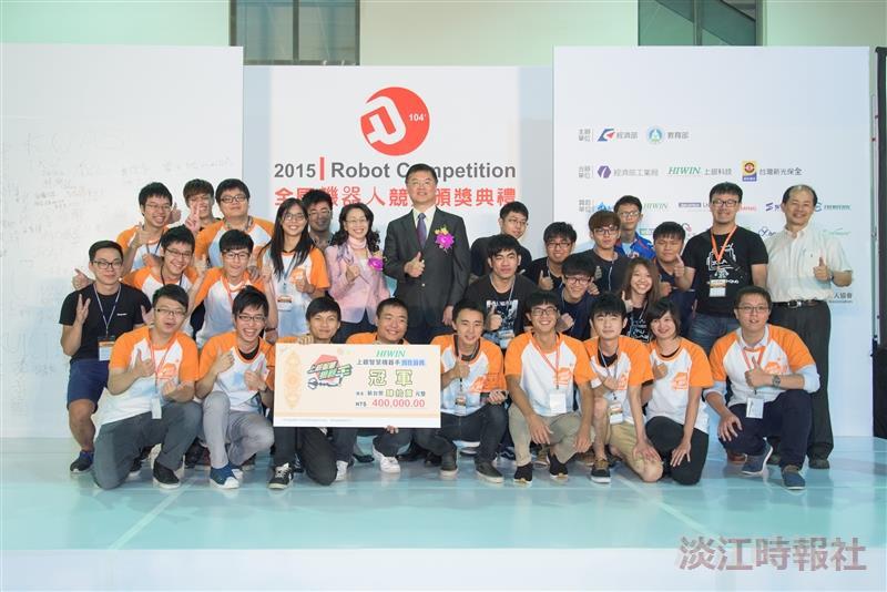 電機系與機電系參加「2015全國機器人競賽」再締佳績