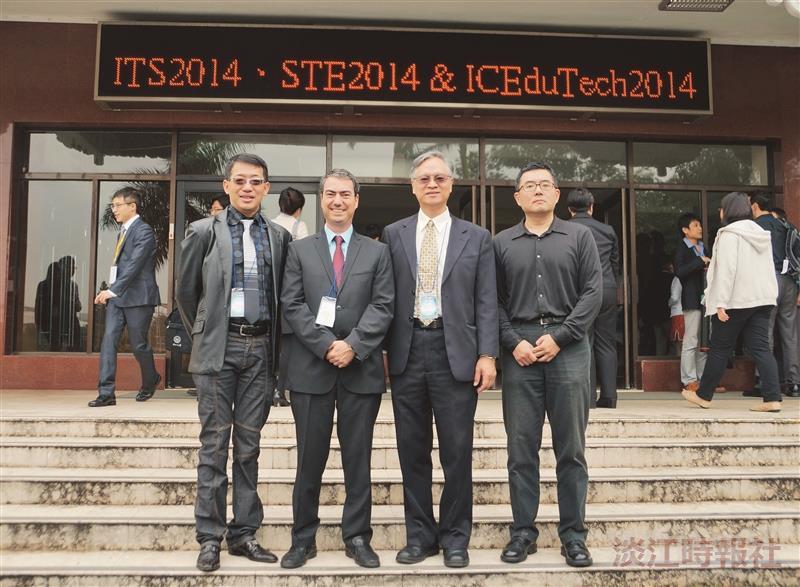 23國學者聚淡江 ICedu Tech、ITS&STE