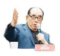 郝柏村解讀蔣公抗戰日記