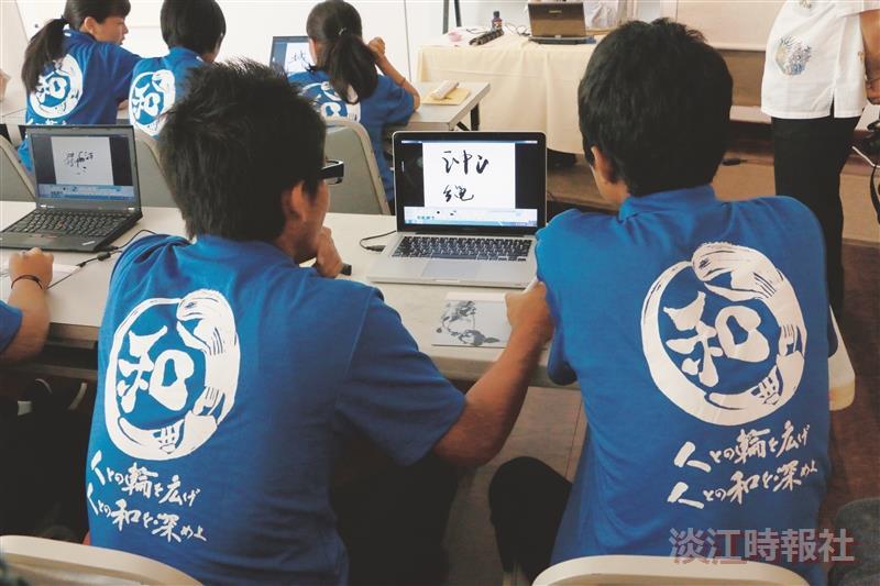 沖繩縣高級中學文化聯盟來校書法交流