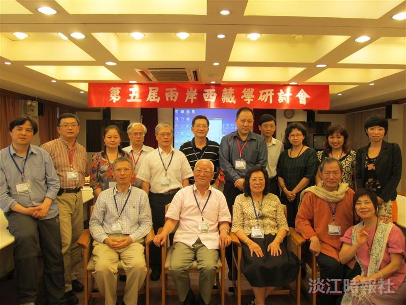 西藏研究中心交流西藏學