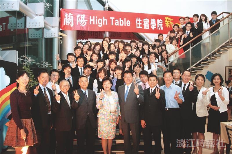 High Table 住宿院生與師長300人晚宴