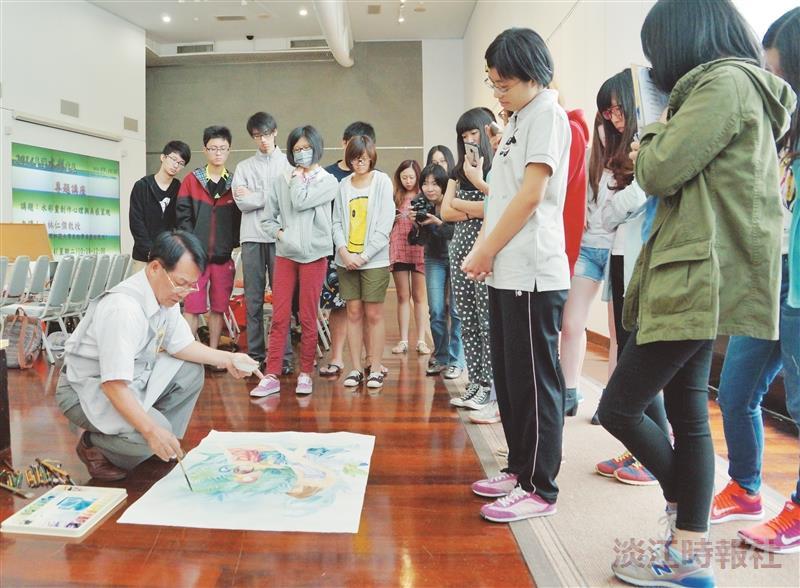 林仁傑教授水彩 領學子探創作心理