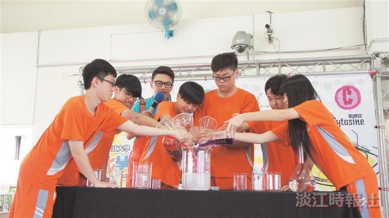 1500國中生體驗行動化學
