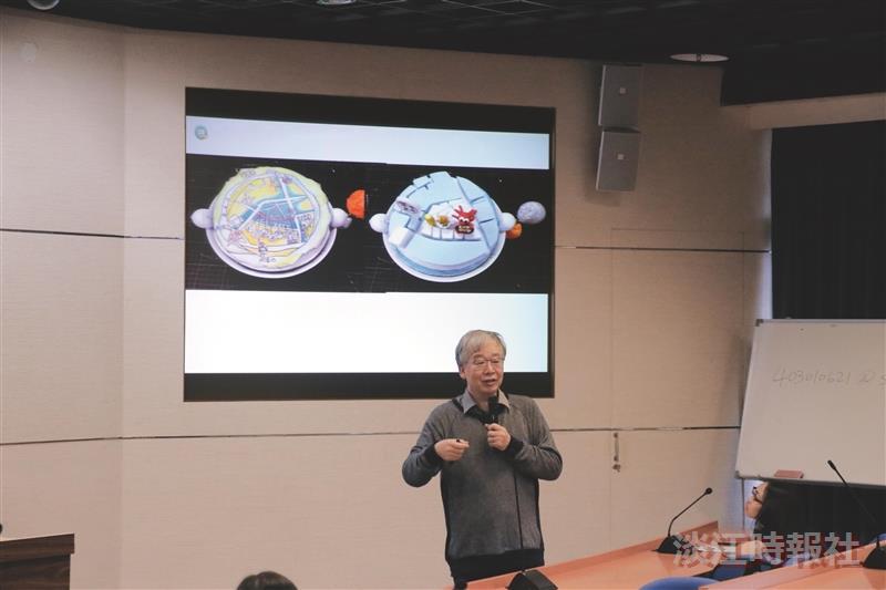 黃瑞茂以虛擬博物館推環境教育
