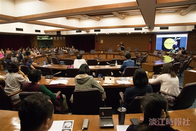 行政人員職能培訓計畫生命只有一次的POWER-李錫錕
