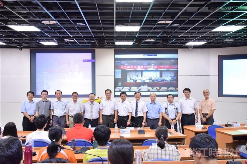 2020第七屆兩岸(皖台)物聯網研討會
