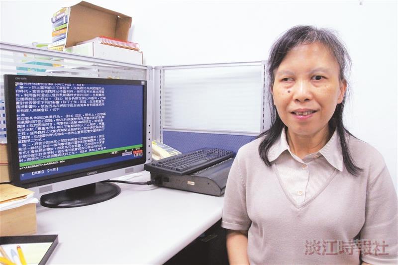 詹美娟獲新北身心障礙模範勞工